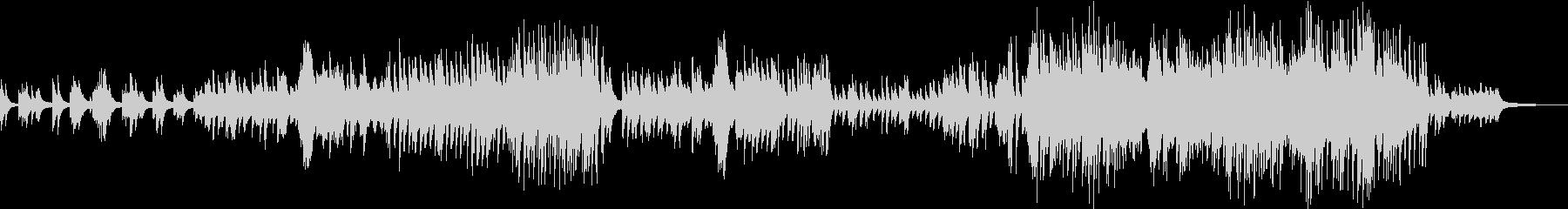 感動のシナリオをイメージしたピアノBGMの未再生の波形