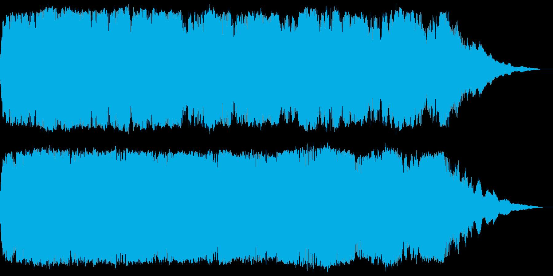 宇宙的な環境音の再生済みの波形