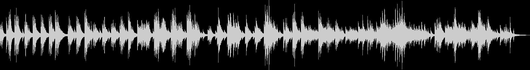 幸せな時間(ピアノソロ・ゆったり)の未再生の波形