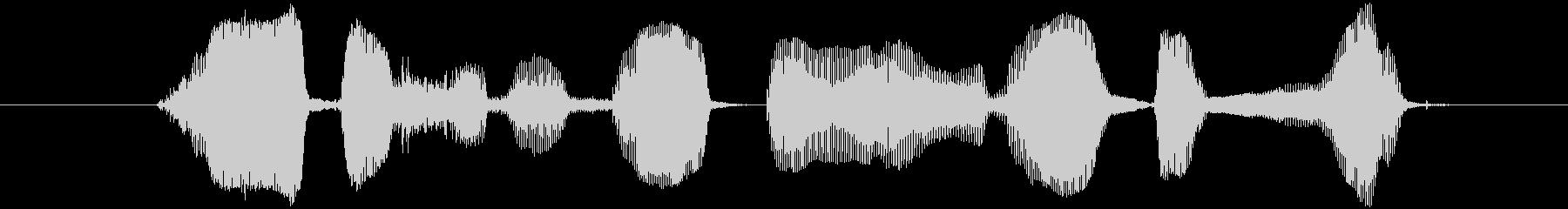 ロードするデータを選んでねっの未再生の波形