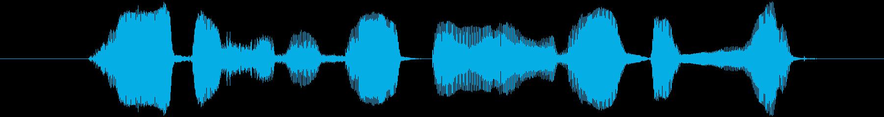 ロードするデータを選んでねっの再生済みの波形
