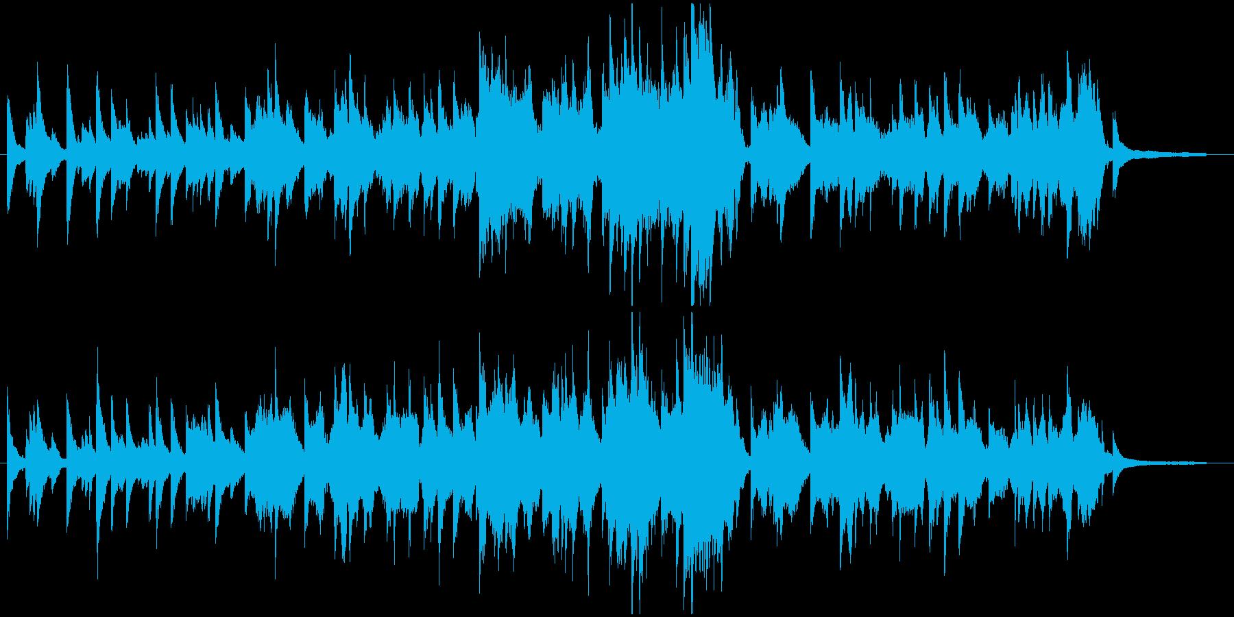 弦とピアノの優しいバラードの再生済みの波形