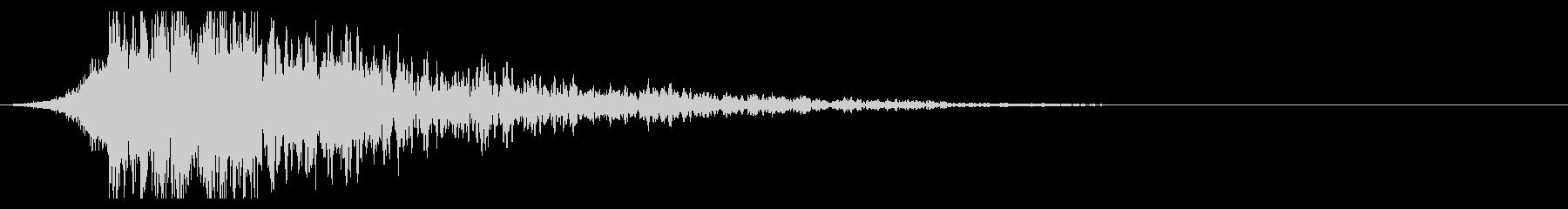 シュードーン-20-2(インパクト音)の未再生の波形