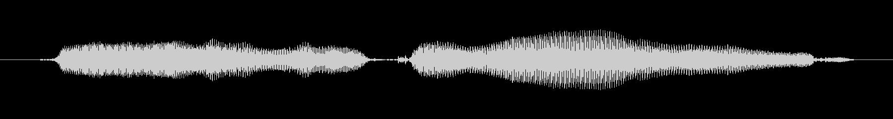 鳴き声 女性トークエルフィッシュ08の未再生の波形