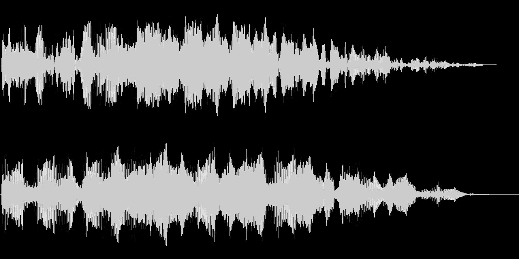 キュイーン(神秘的)の未再生の波形