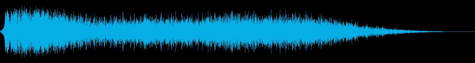エコーテール付きパワーフーザップの再生済みの波形
