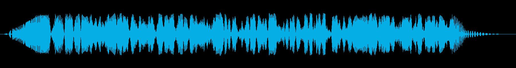 宇宙船エンジンは上下に回転します。...の再生済みの波形