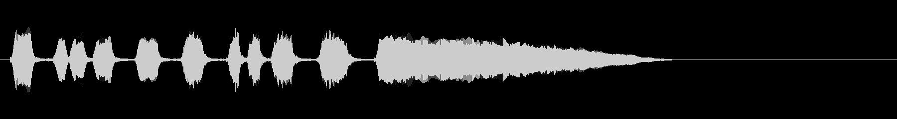 ハーモニカのかわいいジングルの未再生の波形