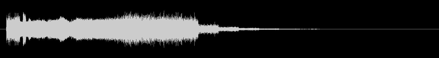 エレクトリックギター、「スクリーミ...の未再生の波形