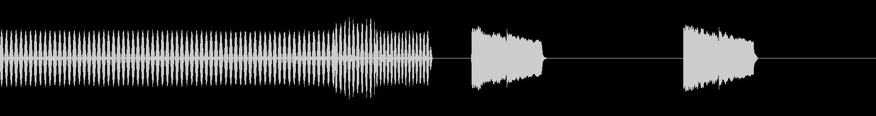 スキャニング(検索、探索)の未再生の波形