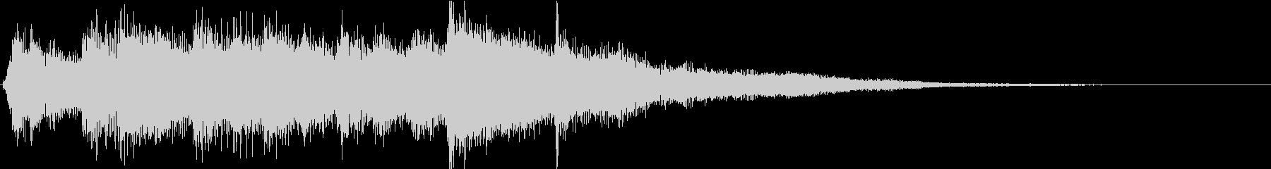 アコギのアルペジオのんの未再生の波形