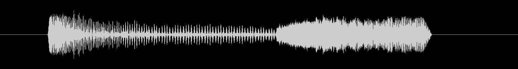 足音 コミカルなプニ プヨ プニョの未再生の波形