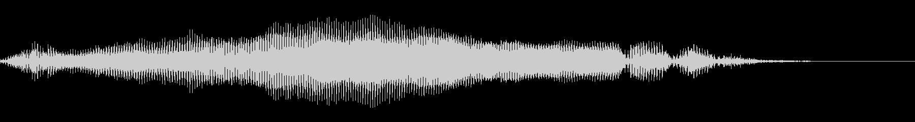 ニャーン 猫の鳴き声(少し低め)の未再生の波形