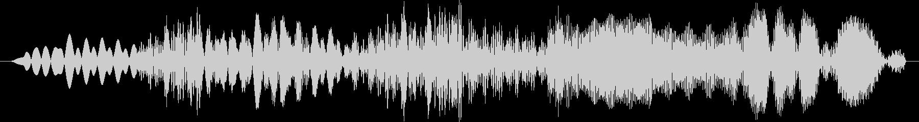 きしみ音のコンピューターデータまた...の未再生の波形