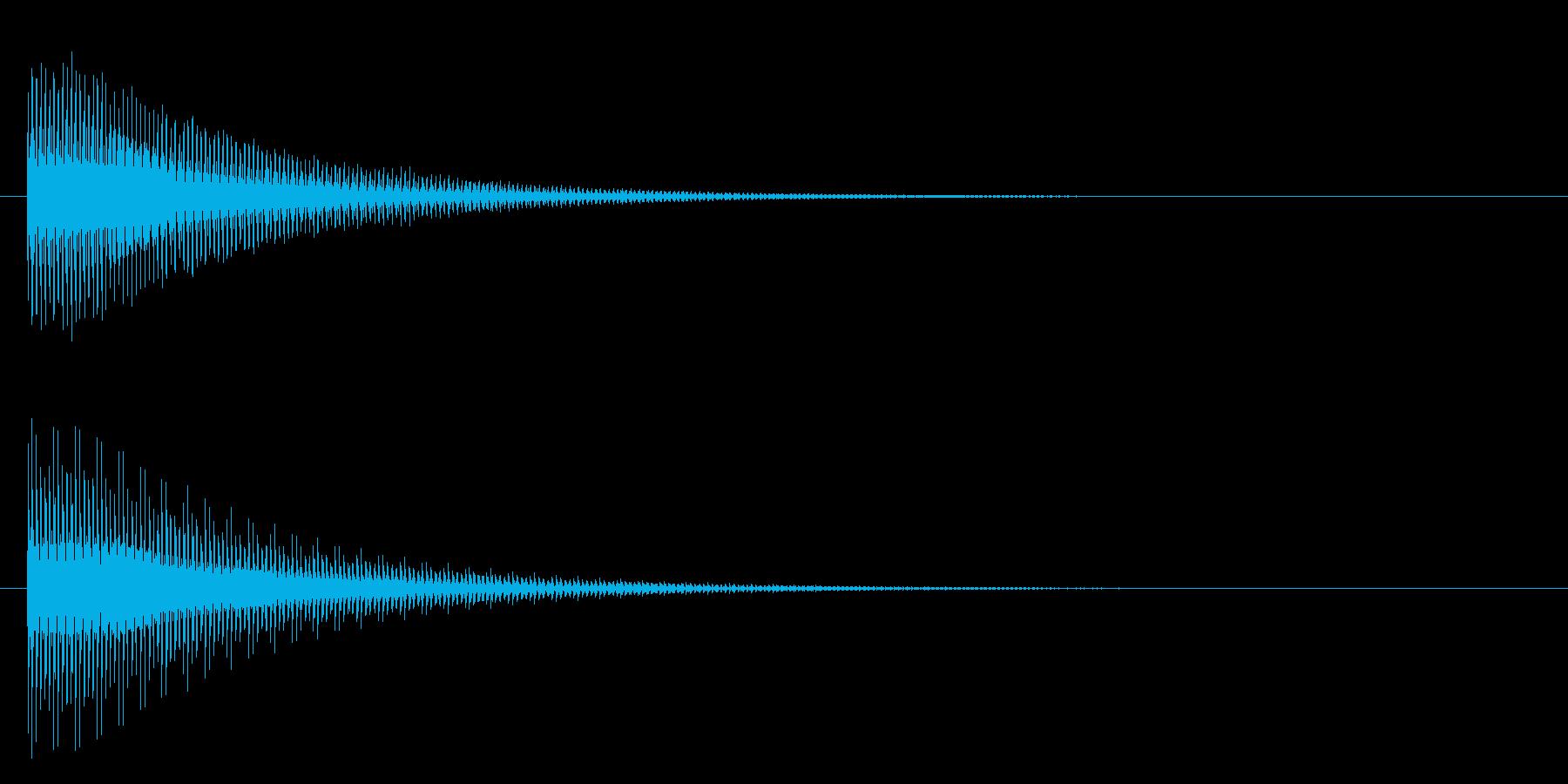 ブーン(電子音)の再生済みの波形