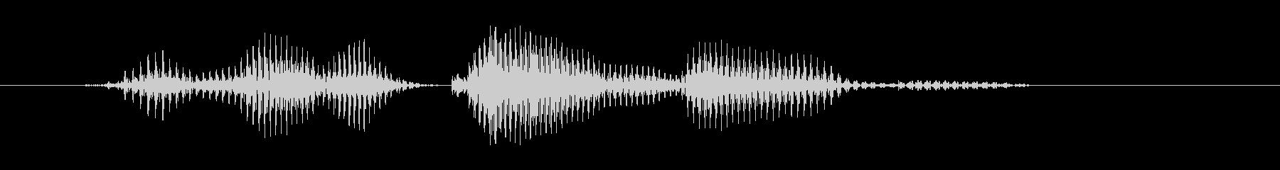 アメリカンリーグの未再生の波形