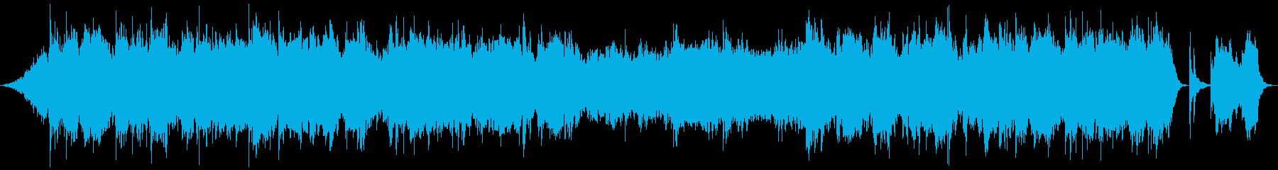 世界の果ての美しい広がり、トワイライトの再生済みの波形