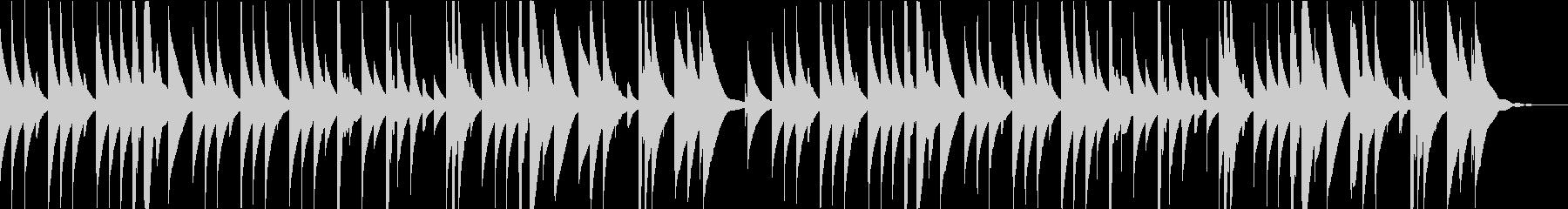 夕方を連想させるオルゴール曲の未再生の波形