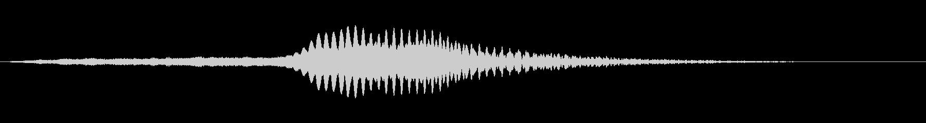 ショートドラマティックアクセントド...の未再生の波形