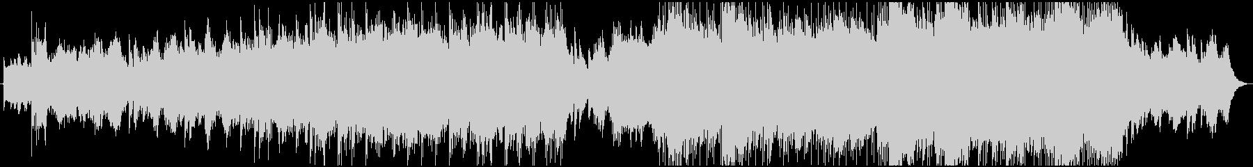 エンディング感のあるエピック系BGMの未再生の波形