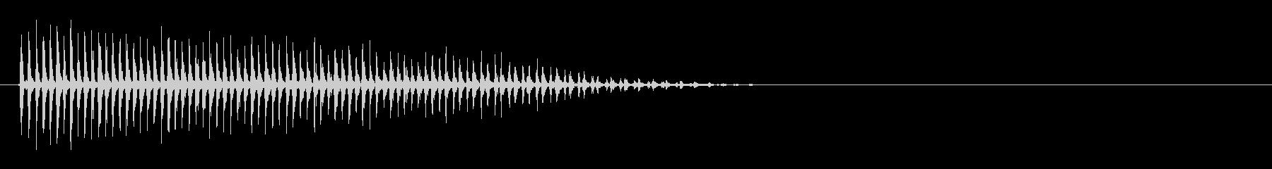 定番「カーッ!」ビブラスラップの音FX1の未再生の波形