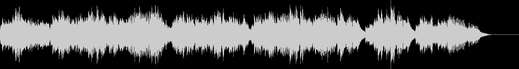 フルートとピアノの優しいBGMの未再生の波形