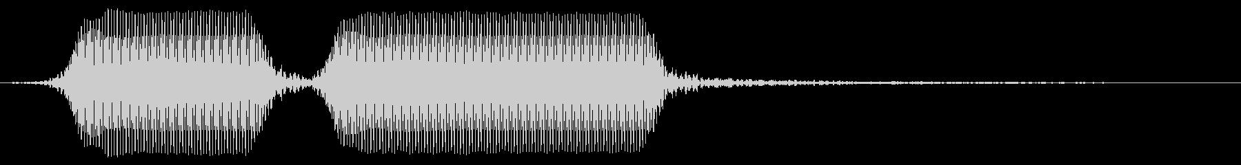 ラージエアホーン:ツーブラストホー...の未再生の波形