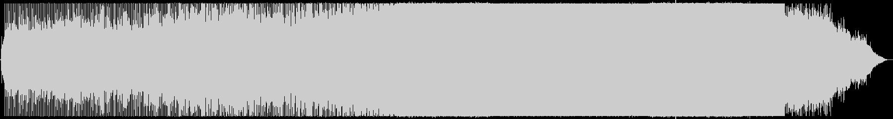 水仙の未再生の波形