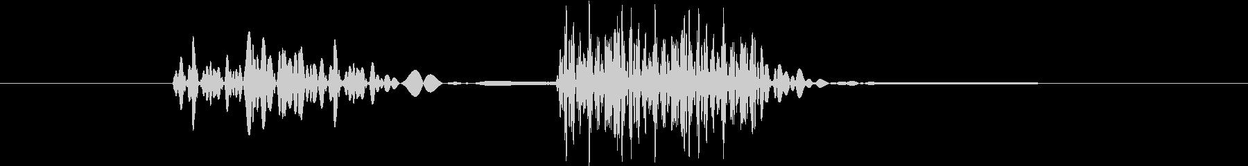 レトロなキャンセル音(ビシッ)の未再生の波形
