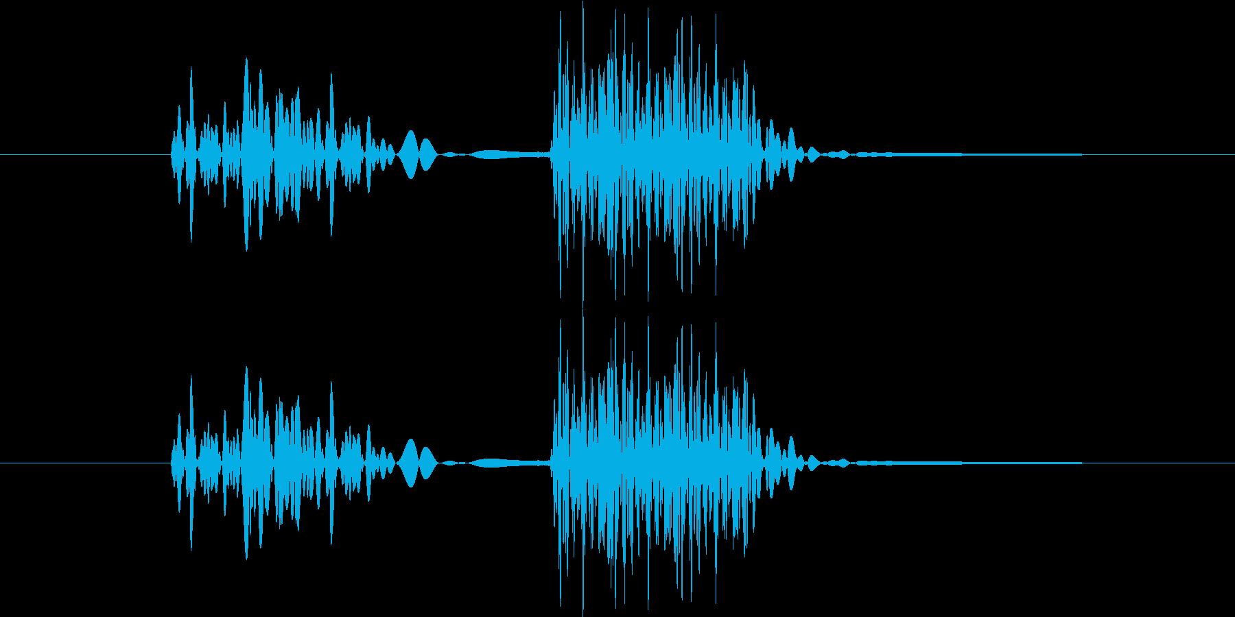 レトロなキャンセル音(ビシッ)の再生済みの波形