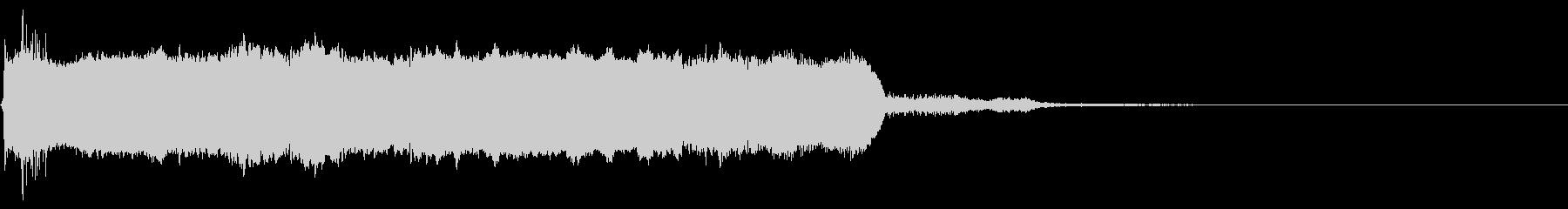 歪んだロックバンパー4の未再生の波形