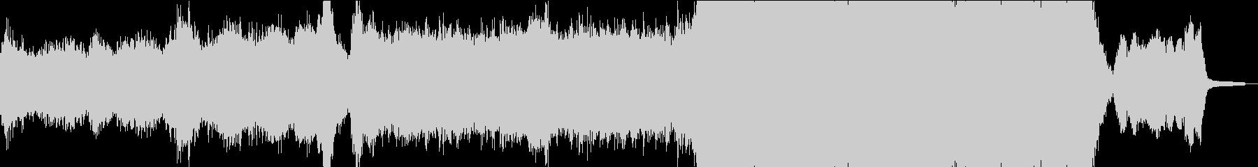 クールなオーケストラとロックの未再生の波形