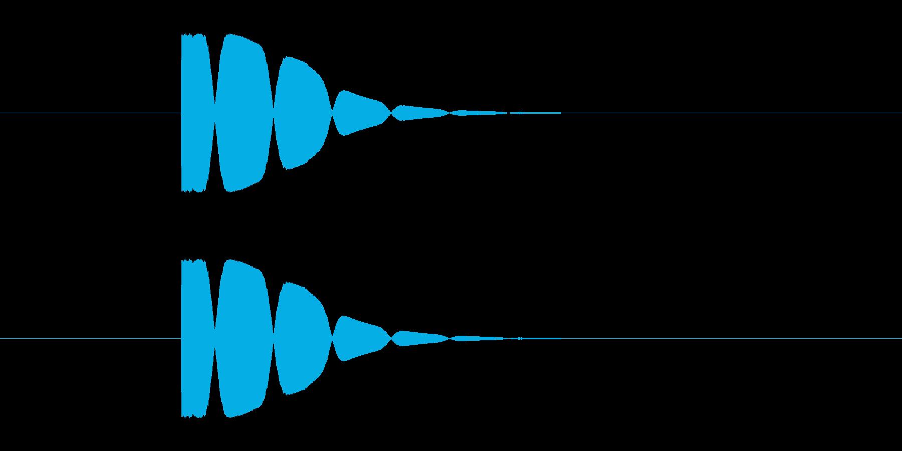 ピコーン!決定ボタンの再生済みの波形