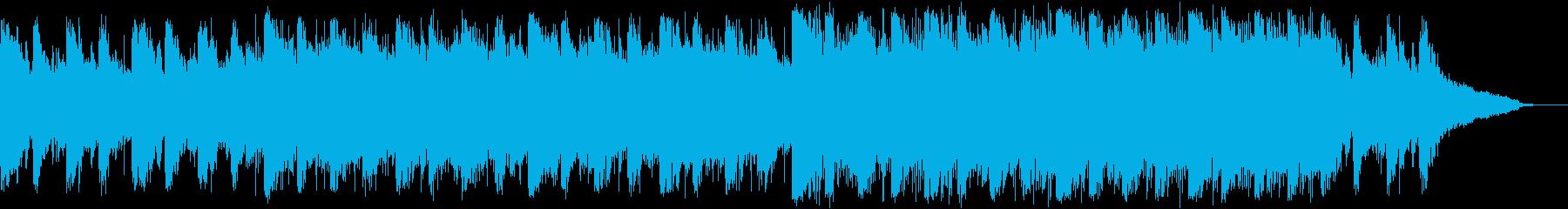 幻想的、スローなエレクトロの再生済みの波形