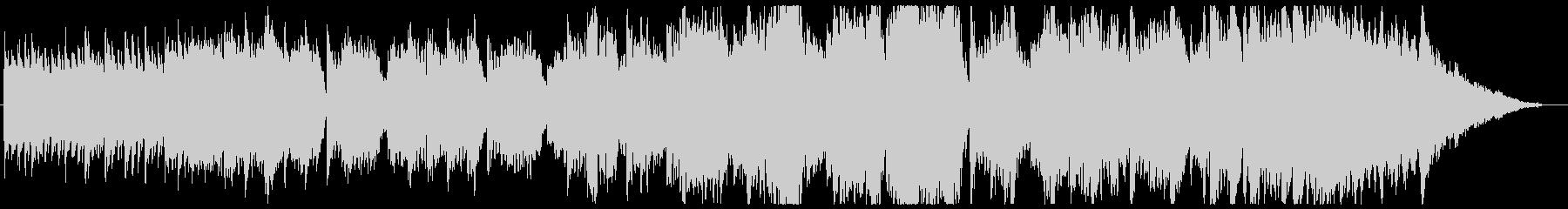 ノスタルジックでホノボノしたインストの未再生の波形