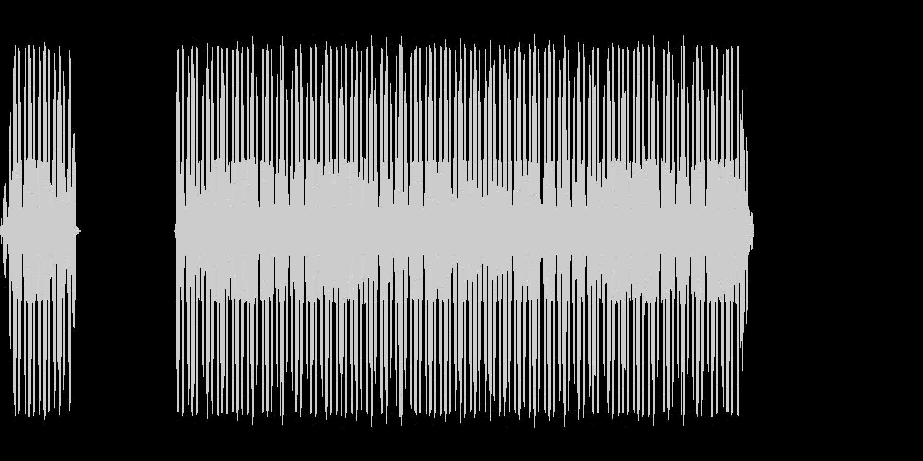 ブッブーというエラー音です。の未再生の波形