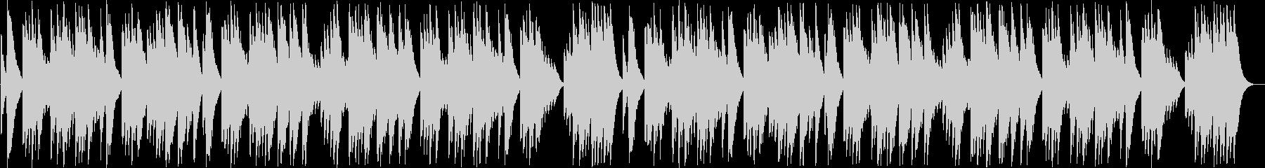 トロイメライ / シューマンの未再生の波形