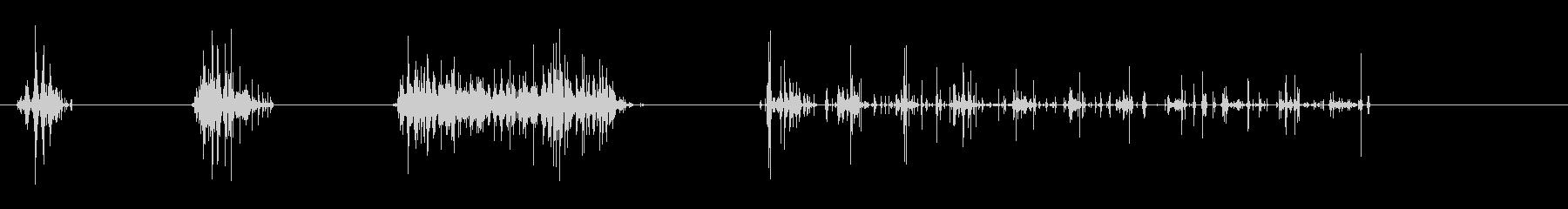ショートシェーカートイシェイクの未再生の波形