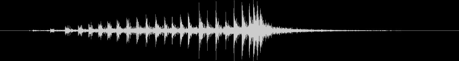 GUIRO、シングルスクラップ2の未再生の波形