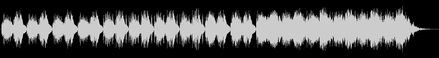 近未来的なヒーリングミュージックの未再生の波形