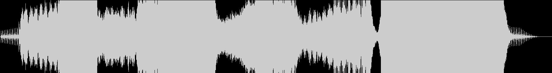 エレクトロ・シンフォニックなクリスマスの未再生の波形