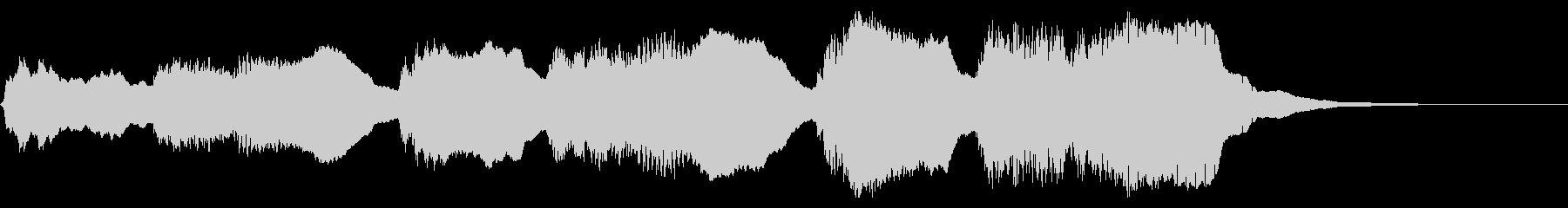 バッハ「トッカータとフーガ」原曲冒頭の未再生の波形