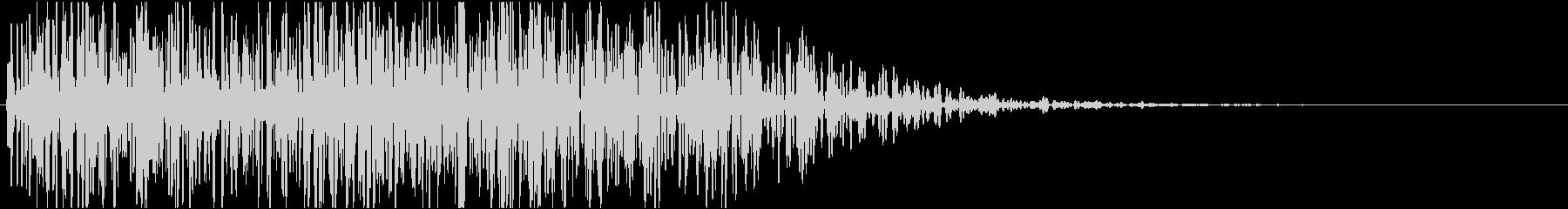 ボボボボボーンの未再生の波形