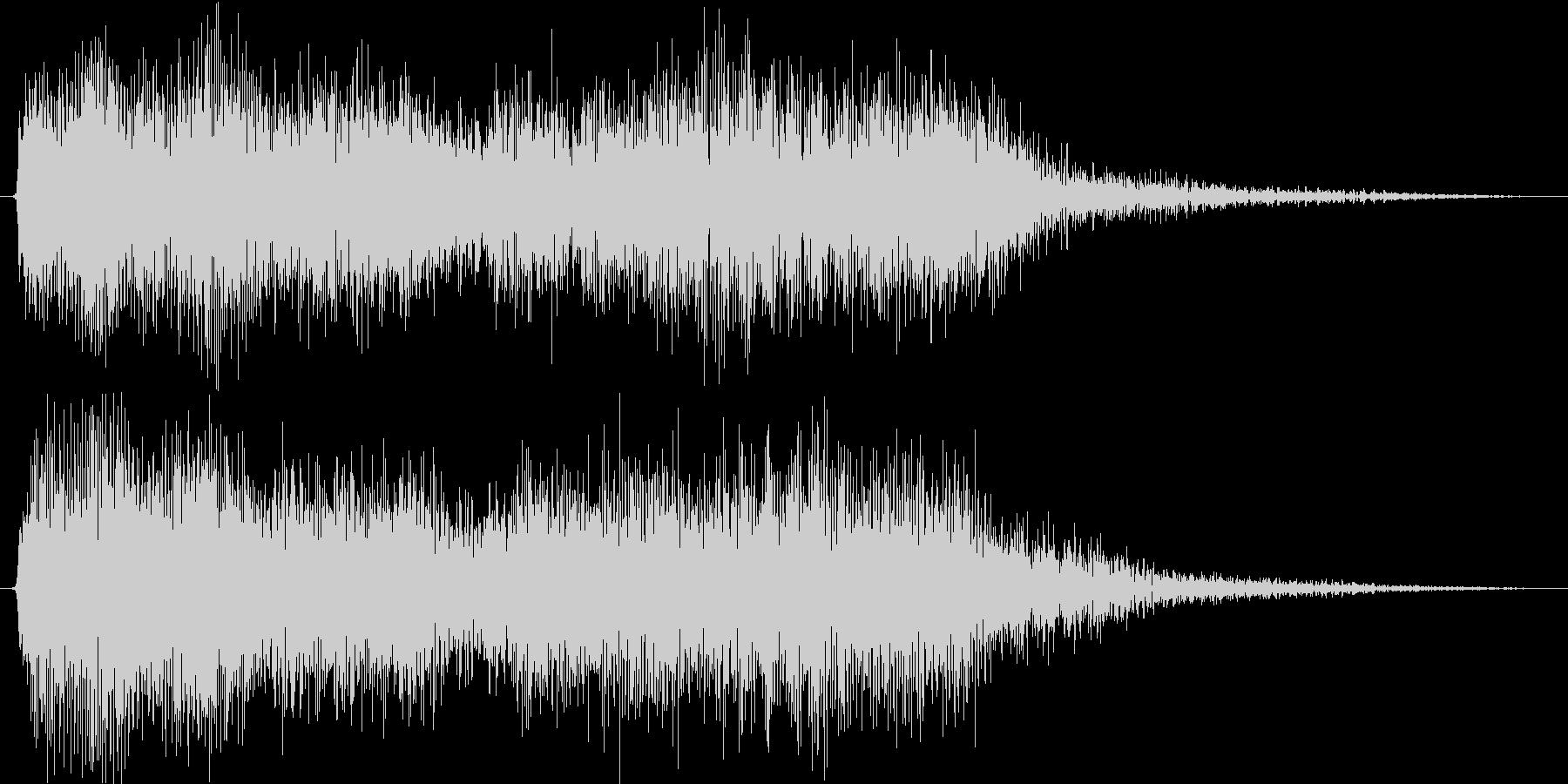 クラシックなイベントロスト曲1の未再生の波形