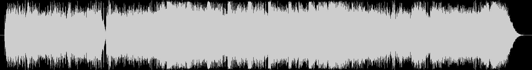 エンディング・おしゃれフューチャーベースの未再生の波形