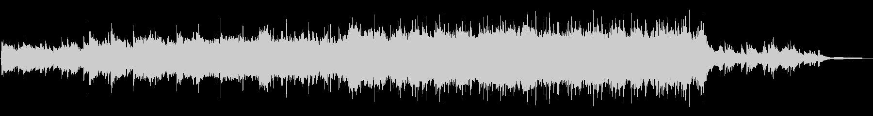 VP系12E、感動的ピアノ&オーケストラの未再生の波形