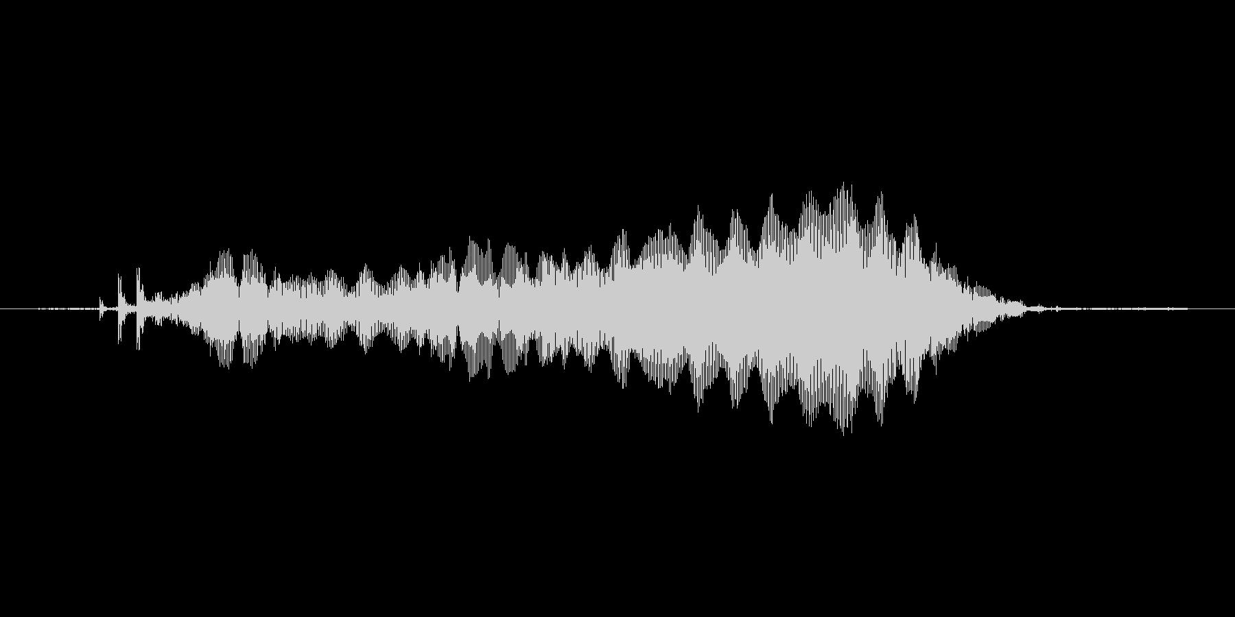 ぷう〜んの未再生の波形