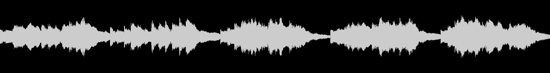 東洋と西洋の音を絶妙に合わせた美しい音楽の未再生の波形