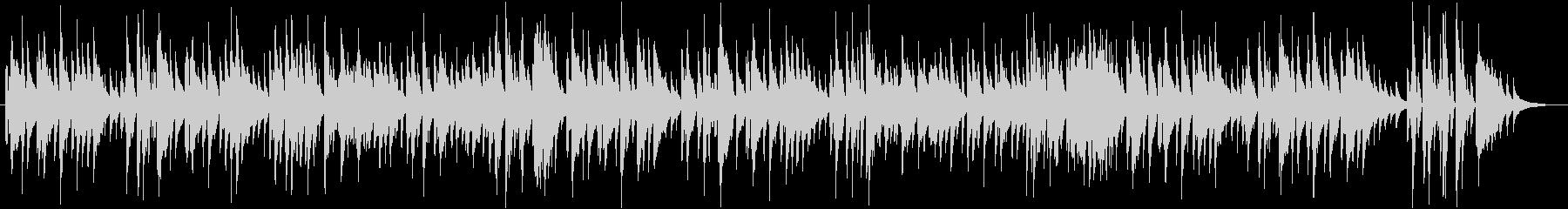 ハッピーバースデー JAZZピアノデュオの未再生の波形