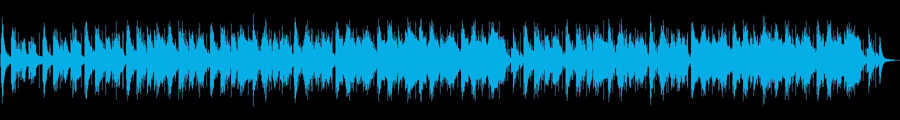 スロー・感動的な二胡アジアントラップの再生済みの波形
